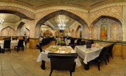 رستوران آراخوان اصفهان