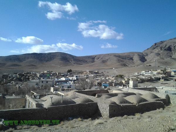 روستای آب چوئیه