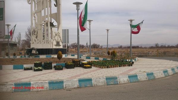 روستای ازان