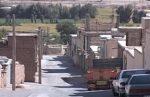 روستای مزرعچه