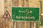 روستای هراتمه