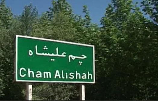 29 روستای چم علیشاه