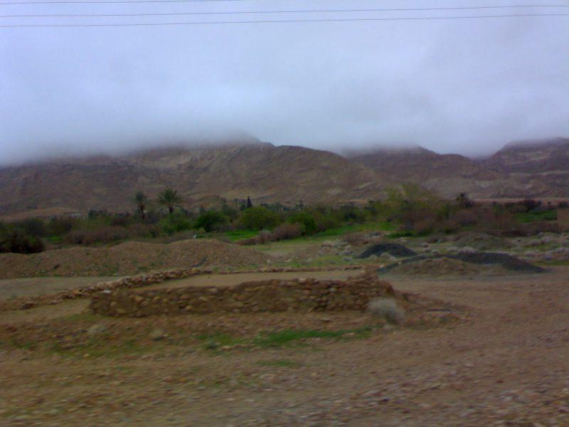 روستای ایراج