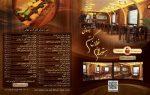 رستوران خوان گستر جهانی تهران