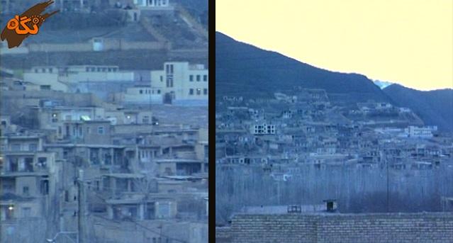37 روستای چم کوه