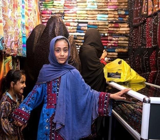 396 بازار روز ایرانشهر