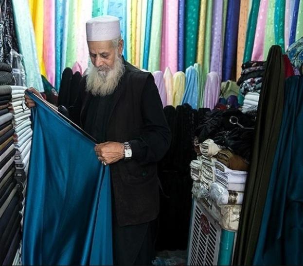 397 بازار روز ایرانشهر