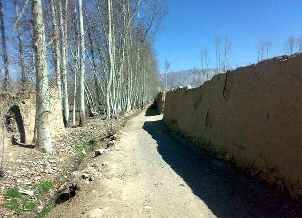84 روستای فرج آباد گلپایگان