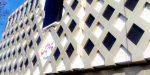 پاساژ پردیس ارومیه