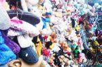 بازار تاناکورای ارومیه