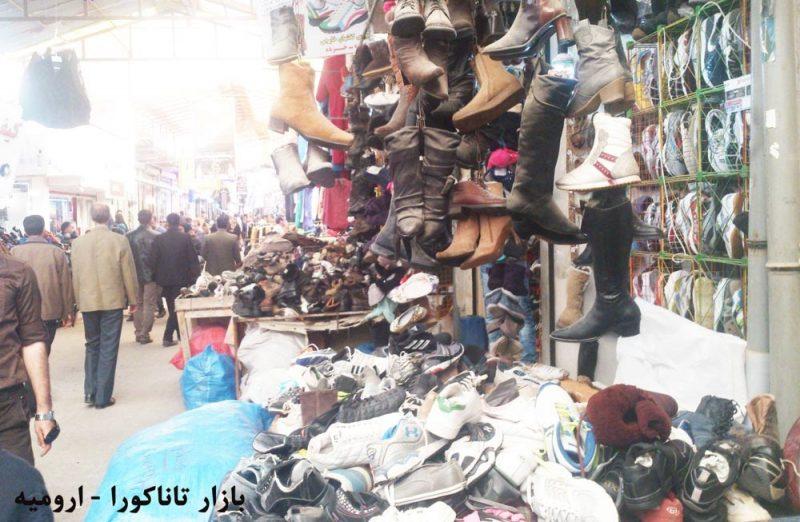 1019 بازار تاناکورای ارومیه