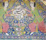 سقا خانه ارباب میرزا