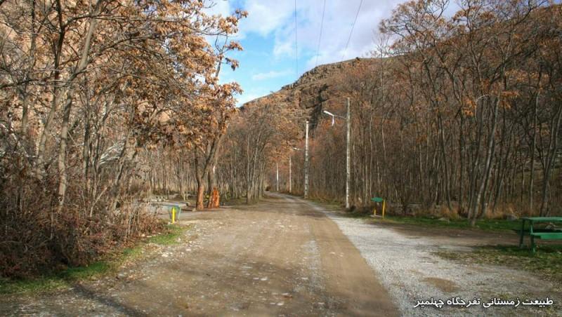 1097 پارک جنگلی چهلمیر