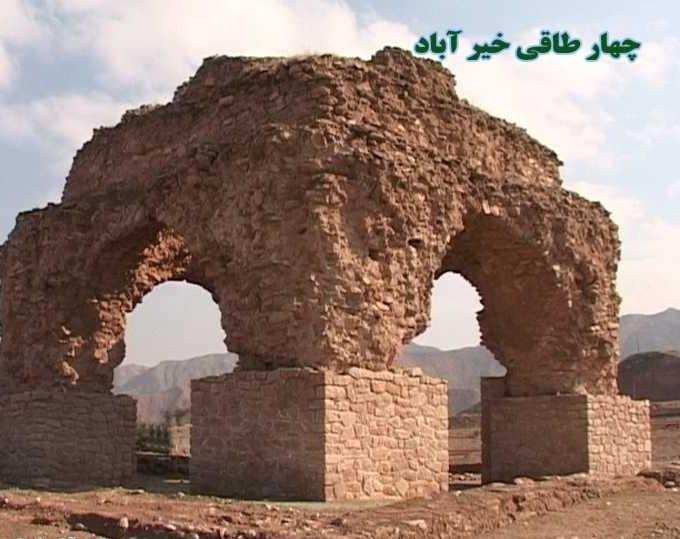 1157 چهار طاقی خیر آباد