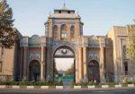 تهران یک شهر موزه است