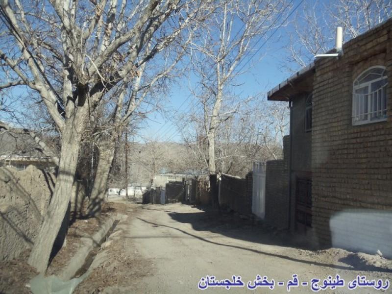 روستای طینوج