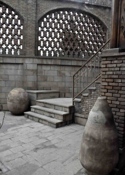 خانه ثقه الاسلام