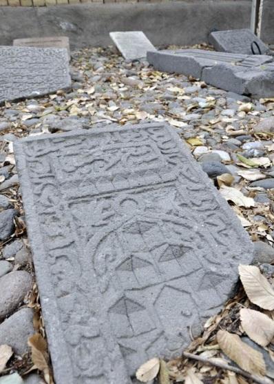 موزه سنگی تبریز