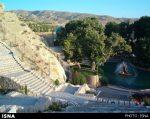 خاطرات گردشگران از پارک باباامان و بش قارداش