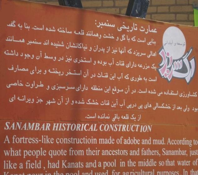 2007 عمارت تاریخی سنمبر