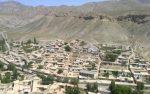 روستای گنجوان