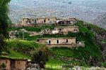 روستای عرب رودبار
