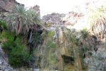 آبشار شالمال ( شالمار )