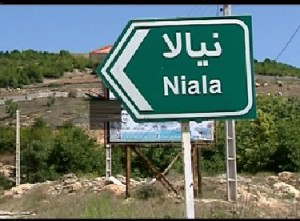 2773 روستای نیالا