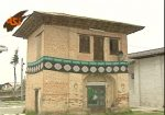روستای ابوالحسن کلا