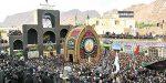 گردشگری مذهبی زیر عَلَم عاشورا