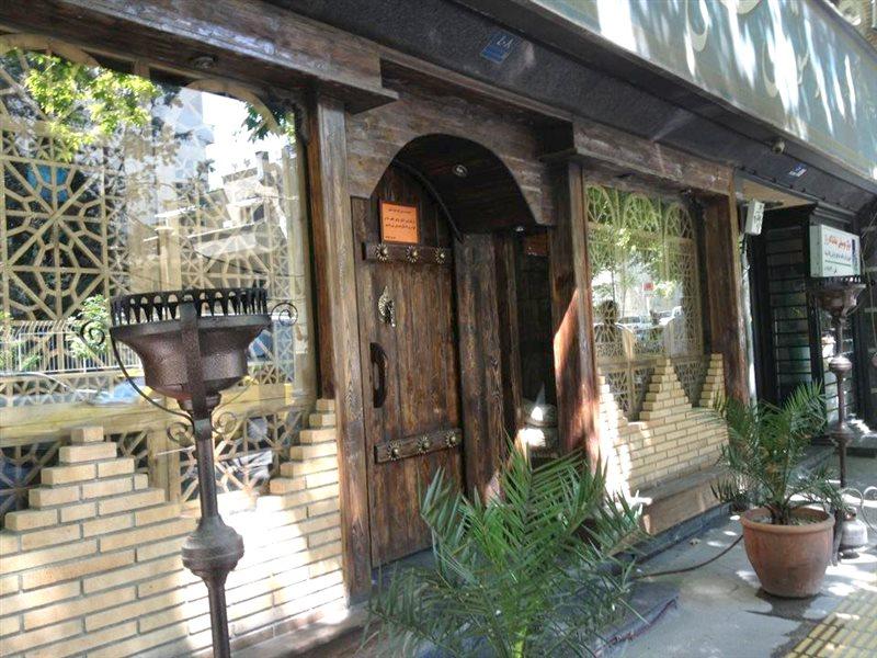 رستوران سنتی طرقبه تهران