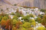 روستای هیو