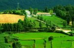 روستای سیکا