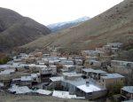 روستای یمینان سفلی