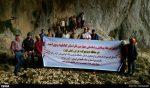 کشف غار آبی در کهگیلویه و بویراحمد+ عکس