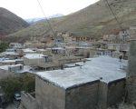 روستای سرواله