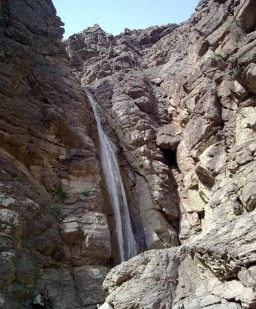 آبشار هو