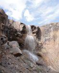 آبشار وری ید