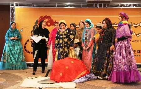 81896476-70405649 حضور اقوام ایرانی در یک جشنواره