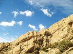 کوه لنگر دزفول