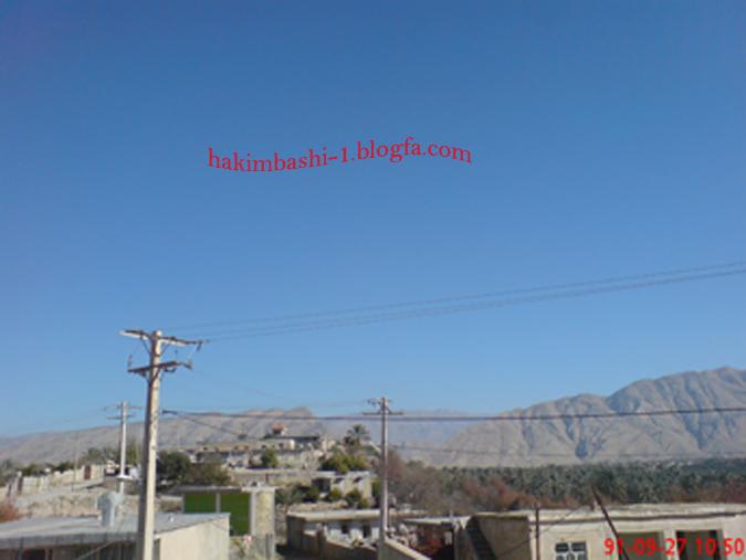 13275928412368107276 روستای حسین آباد حکیم باشی