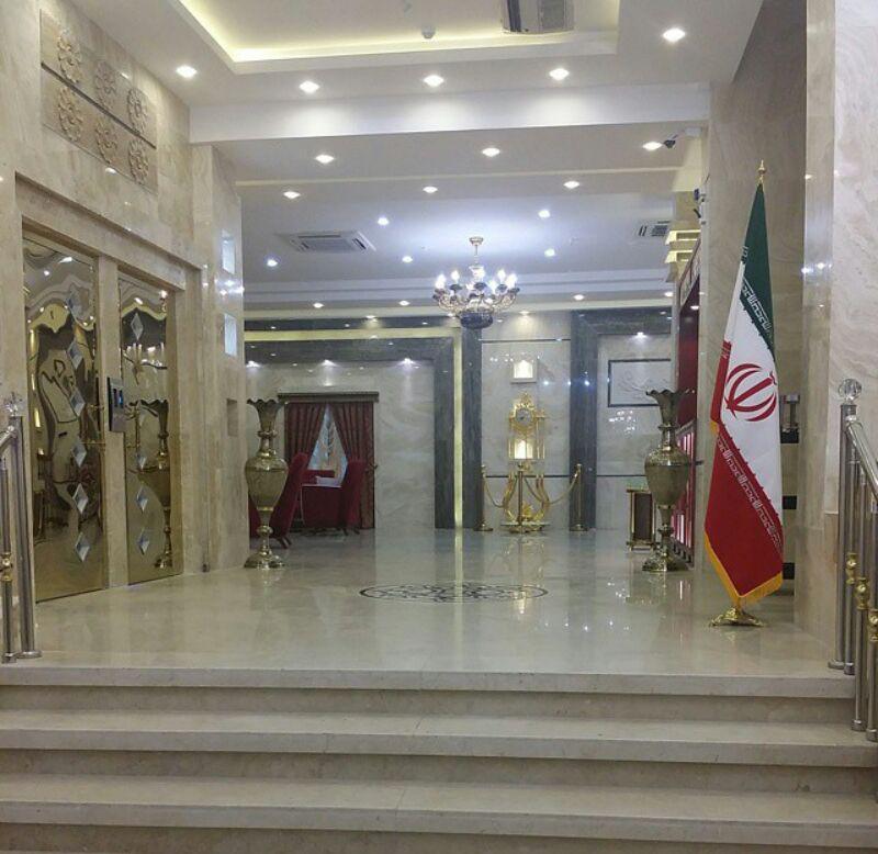 Image result for هتل سراج مشهد