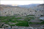روستای دوسیران