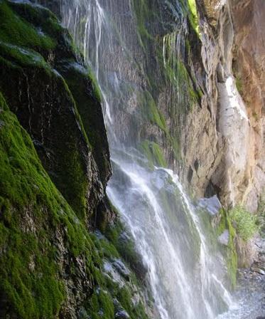 آبشار خوشکار