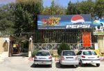 رستوران اکبر جوجه شیراز