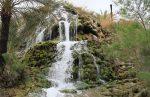 آبشار تزرج