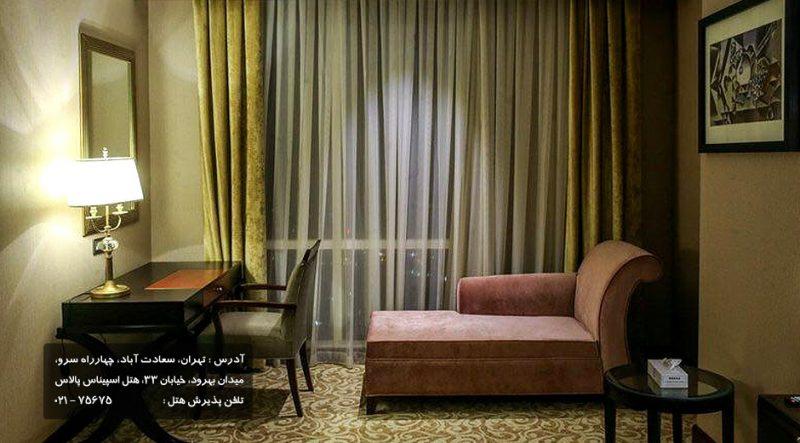 هتل اسپیناس پالاس تهران