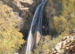 آبشار پای تف