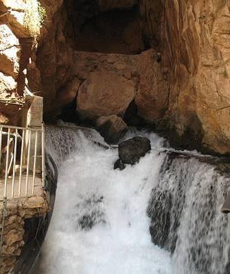 آبشار بل اورامان