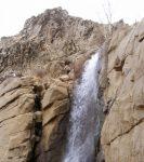 آبشار افشار